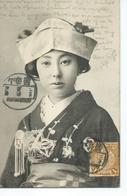 Chine Geisha  Carte Pour Tientsin Arsenal De L'Est - China