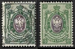 RUSSIE  1889-1904   -  YT  48 B Obl   + YT 71   NEUF* - 1857-1916 Empire