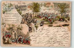 52724859 - 1895 Gedenkfeier 1870-1895 - Postal Services