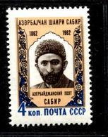 Russia 1962 MNH ** - Neufs