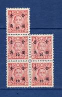 CHINA -STAMPS-UNUSED-SEE-SCAN - Unused Stamps
