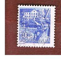 JUGOSLAVIA (YUGOSLAVIA)   - SG 1680   -    1985  TOURISM: ZAGREB          -  USED - 1945-1992 Repubblica Socialista Federale Di Jugoslavia