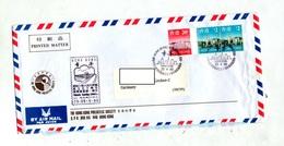 Lettre Cachet Hong Kong Nanjing  Sur Batiment - 1997-... Regione Amministrativa Speciale Della Cina