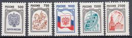 RUSSISCHE FEDERATIE - Michel - 1997 - Nr 562/66w - MNH** - 1992-.... Federation