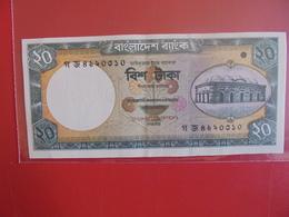 BANGLADESH 20 TAKA 2002-08 CIRCULER - Bangladesh