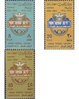 Ref. 599909 * MNH * - KUWAIT. 1964. 10 ANIVERSARIO DE LA UNIION POSTAL ARABE - Kuwait