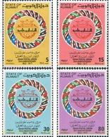 Ref. 599960 * MNH * - KUWAIT. 1977. 25th ANNIVERSARY OF ARAB POSTAL UNION . 25 ANIVERSARIO DE LA UNION POSTAL ARABE - Kuwait