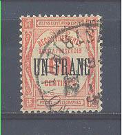 Año 1929 Nº 63 Tasa - 1859-1955 Oblitérés