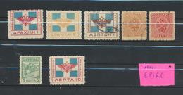 EPIRE  EPIRUS 1914  Lot De 7 Timbres Oblitérés/MH(X) - North Epirus