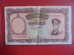 BURMA 5 KYATS 1958 CIRCULER - Myanmar