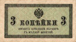 6262 -2019   LOT DE 10 BILLETS - Banknotes