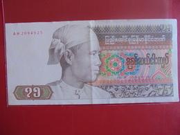 BURMA 75 KYATS 1985 CIRCULER - Myanmar