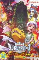 POKEMON * Carte Prépayée Japon * Comics  (283) MANGA * ANIME * PHONECARD JAPAN * MOVIE * FILM * CINEMA - BD