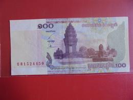 CAMBODGE 100 RIELS 2001 CIRCULER - Cambodia