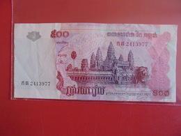 CAMBODGE 500 RIELS 2002 CIRCULER - Cambodia