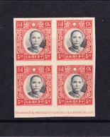 CHINA-STAMPS-UNUSED-SEE-SCAN - Unused Stamps