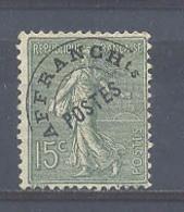 Año 1922 Nº 45 Timbres De Poste Preobliterados - 1893-1947
