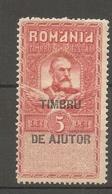 ROU -   Yv. N°  235A  Dent 13 1/2 X 11 1/2  *  Mobilisés Cote  2,5 Euro  BE  2 Scans - 1881-1918: Carol I