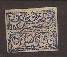 INDIA NATIVE FEUDATORY STATES FARIDKOT / INDE ETAT PRINCIER FARIDKOT - 1879 YVERT N° 1 - NSG (as Issued / Comme Toujours - Faridkot