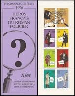 Carnet Timbres 3031 Personnages Célèbres 1996  Héros Français Du Roman Policier NEUF - Booklets