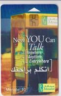 #09 - EGYPT-04 - TELEPHONE BOOTH - Aegypten