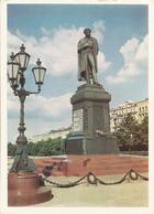 CARTE POSTALE DE RUSSIE (SEE SCAN VERSO) - Russie