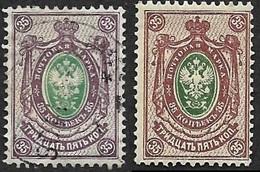 RUSSIE  1889-1904   -  YT  49 B  Vergé Vertical  Oblitéré Et YT 72  NEUF** - Used Stamps