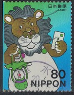 Japon 2003 Oblitéré Used Lion Avec Lanterne Et Lettre Dans Les Mains - 1989-... Empereur Akihito (Ere Heisei)