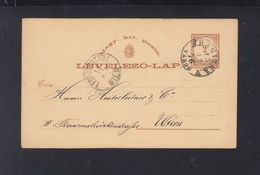Hungary Stationery 1876 Nagykanizsa To Vienna - Postal Stationery
