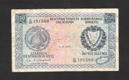 Zypern - Cyprus - Chypre - 250 Mil Mils - 1.5.1978 - Used Condition - Zypern