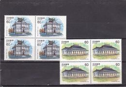 Japon Nº 1458 Al 1459 En Bloque De Cuatro - 1926-89 Imperatore Hirohito (Periodo Showa)