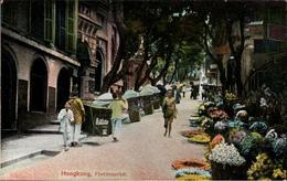 ! Old Postcard Hongkong Flowermarket - China (Hongkong)