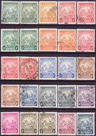 BARBADOS 1938-47 SG #248-56a Compl.set Incl. All Shades And Perfs Used CV £52+ - Barbades (...-1966)