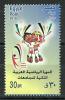 Egypt 2010 ( Sports - 2nd Arab Universities Games ) - MNH (**) - Nuovi