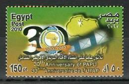 Egypt 2010 ( 30th Anniv Of PAPU - UPAP - Pan African Postal Union ) - MNH (**) - Nuovi