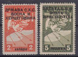 Yugoslavia, Kingdom SHS, Issues For Bosnia 1918 Mi#17 II A And 18 I, Mint Hinged - Bosnien-Herzegowina
