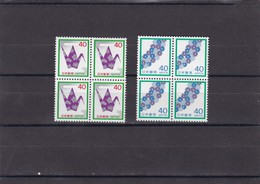 Japon Nº 1470 Al 1471 En Bloque De Cuatro - 1926-89 Imperatore Hirohito (Periodo Showa)
