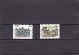 Japon Nº 1479 Al 1480 - Nuevos