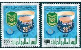 Ref. 121599 * MNH * - LIBYA. 2002. CUSTOMS DAY . DIA DE LAS ADUANAS - Libya