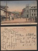 JAPON NAGASAKI OHATO Police Station 1930 Animée Cachet Postal Incomplet - Giappone