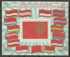 BANDERAS - RUSIA 1972 - Yvert #H78 - MNH ** - Otros