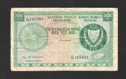 Zypern - Cyprus - Chypre - 500 Mil Mils - 1.8.1976 - Used Condition - Zypern