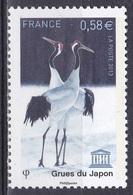 Frankreich France UNESCO 2013 Organisationen UNO ONU Dienstmarken Tiere Fauna Animals Vögel Birds Kranich, Mi. 71 ** - Sonstige