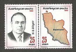 Azerbaijan 1993 Year, Mint Stamps MNH (**) - Azerbaïjan
