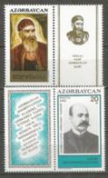 Azerbaijan 1994 Year, Mint Stamps MNH (**) - Azerbaïjan