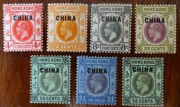 #418# BRITISH POST IN CHINA 7 VF MH* STAMPS. - China