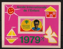 Congo - 1979 - Bloc Feuillet BF N°Yv. 21 - Année De L'enfant - Neuf Luxe ** / MNH / Postfrisch - UNICEF