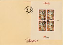 Portugal 1995 Christmas M/s (with Country Name) FDC (F7825) - FDC