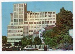 1962 YUGOSLAVIA, BELGRADE, BIGZ BUILDING, SERBIAN MODERN ARCHITECTURE, POSTCARD, USED - Yugoslavia