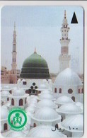 #09 - SAUDI ARABIA-01 - MOSQUE - Saoedi-Arabië